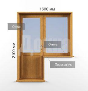 Ламинированные двери и окна Рехау
