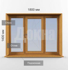 Ламинированные трехстворчатые окна Рехау