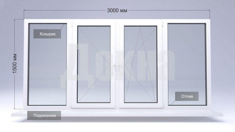 Остекление лоджии окна Рехау