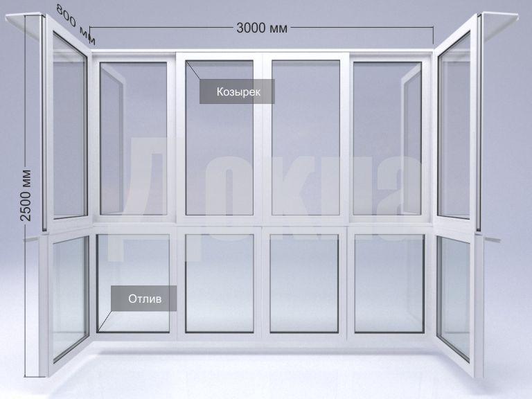 Раздвижное панорамное остекление из ПВХ